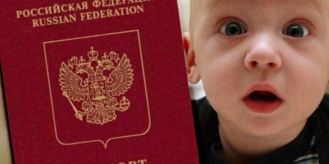 Анкета для загранпаспорта через госуслуги