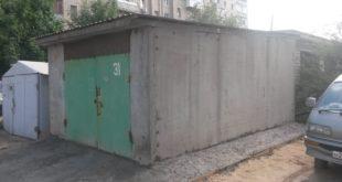 бетонный гараж купить